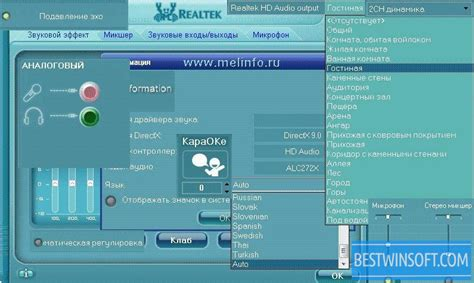 Realtek High Definition Audio Drivers for Windows PC [Free